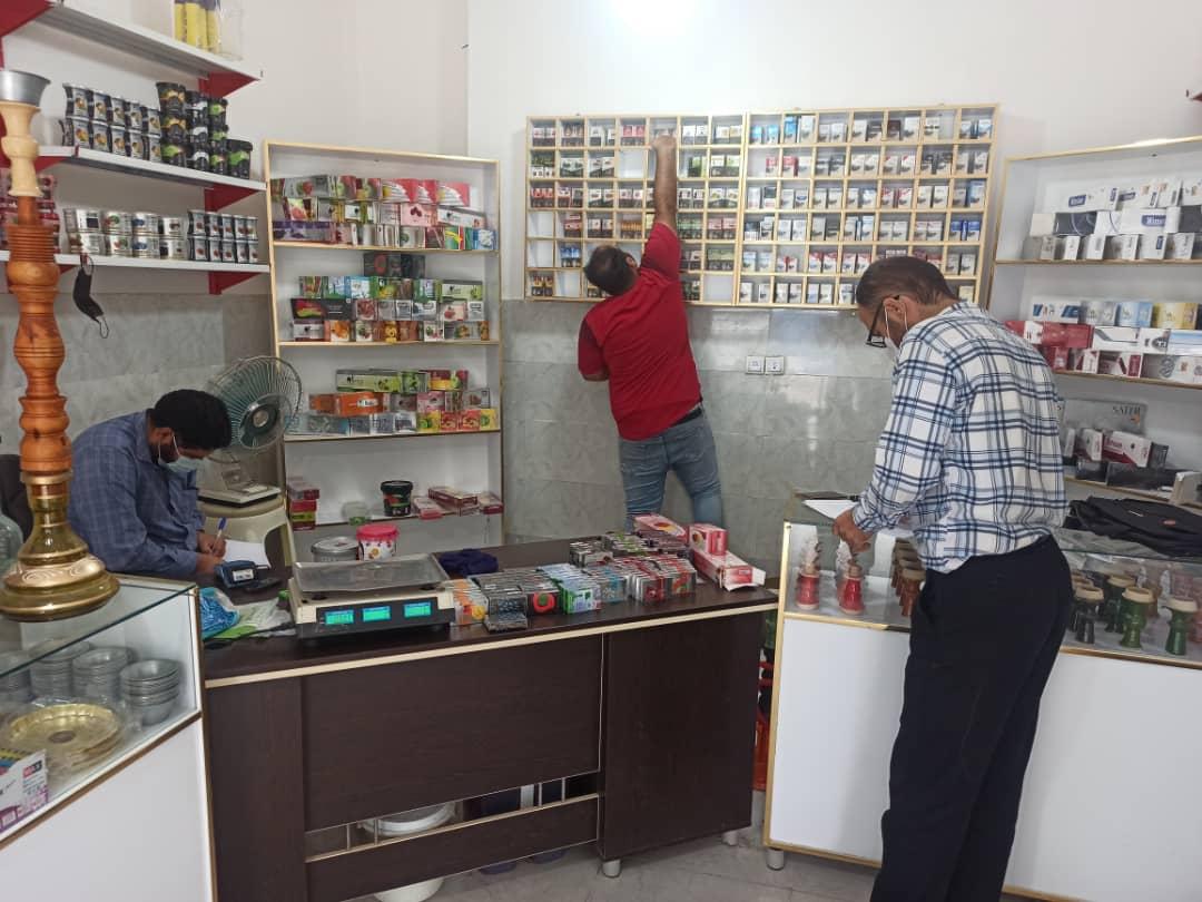 جریمه فروشندگان متخلف دخانیات در شهرستان رامیان