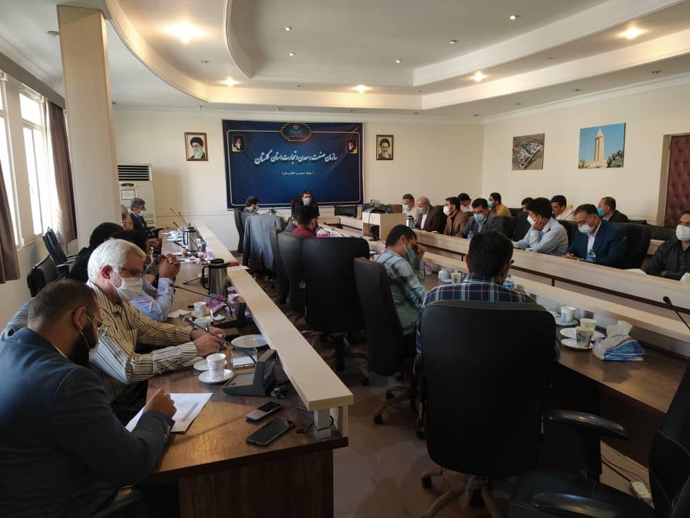 برگزاری جلسه آموزش سامانه جامع تجارت در استان گلستان
