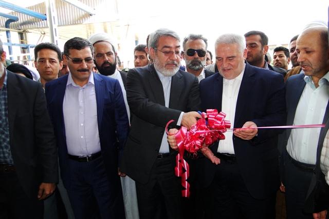 افتتاح شرکت مارال فروز گلستان با حضور وزیر کشور